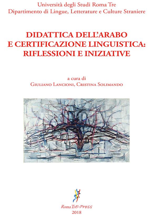 Didattica dell'arabo e certificazione linguistica: riflessioni e iniziative