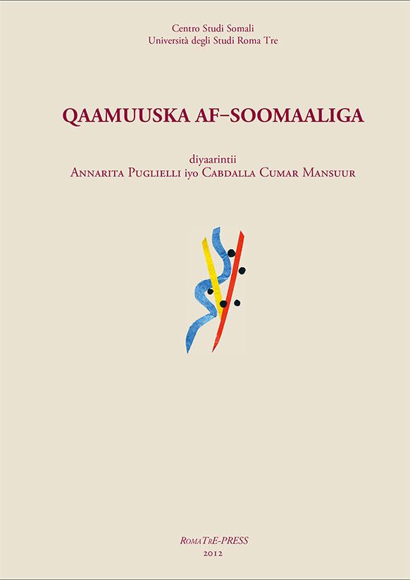 Qaamuuska Af-Soomaaliga